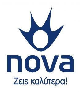 Nova - Ζεις καλύτερα! (1)