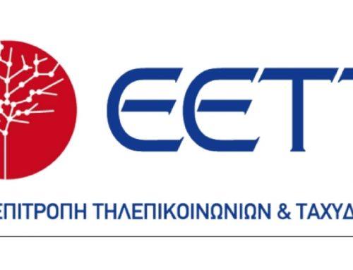 keraies.eett.gr: Πάνω από 120.000 επισκέψεις το χρόνο