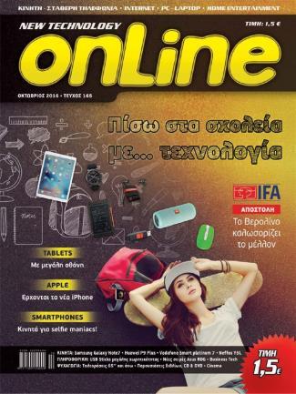 OnLine_165