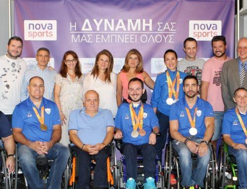 Η Nova δίπλα στους Παραολυμπιονίκες του Ρίο
