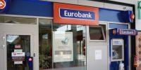 extralarge-eurobank