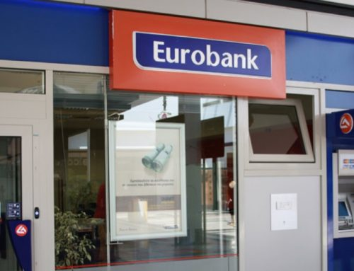 """Eurobank Digital Academy for Business"" Κέντρο ψηφιακής γνώσης για τις ελληνικές επιχειρήσεις"