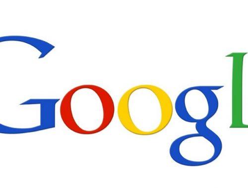 "Google: ""Πώς κρατάμε τα προσωπικά σας στοιχεία απόρρητα"""