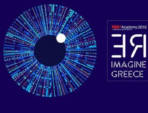 Η SAP στηρίζει το TEDxAcademy 2016
