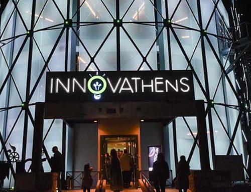 Νέα προγράμματα ανάπτυξης ψηφιακών δεξιοτήτων από τη Samsung στο INNOVATHENS