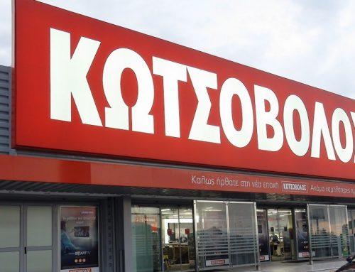 Συνεργασία της Xerox με τα καταστήματα Κωτσόβολος