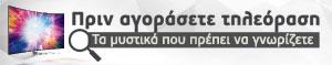prin_agorasete_tv_300pxnew
