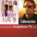 Νέα συνεργασία μεταξύ Vodafone TV και CBS