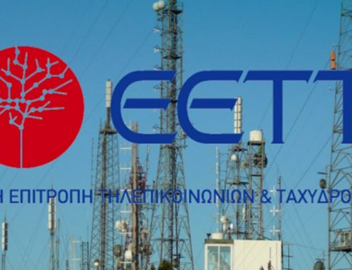 ΕΕΤΤ: Πρόστιμο ύψους 2,8 εκατ. ευρώ στον ΟΤΕ-Τι απάντησε η επιχείρηση