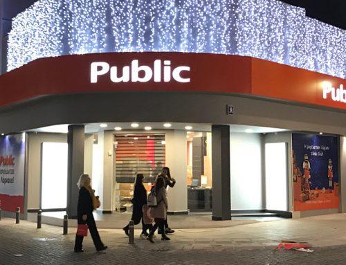 Το Βραβείο Βιβλίου Public 2018 στην κατηγορία Non Fiction στον Αλέξη Παπαχελά