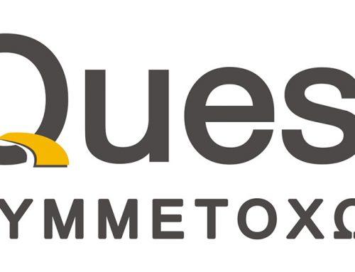 Quest Συμμετοχών: Οικονομικά αποτελέσματα 2019