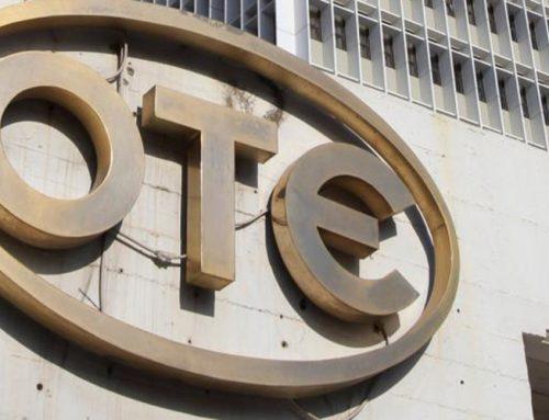 Ανακοίνωση ΟΤΕ για την έρευνα στην έδρα της ΚΕ του ΚΚΕ
