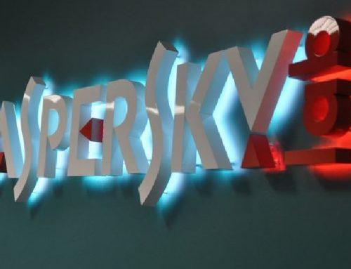 Kaspersky Lab: Θερίζουν οι «αόρατες» επιθέσεις