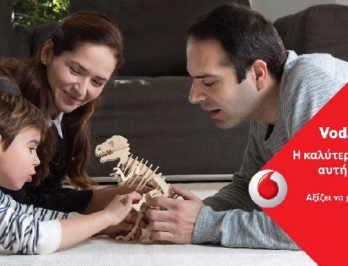 Έμφαση στον ποιοτικό χρόνο δίνει το Vodafone Family