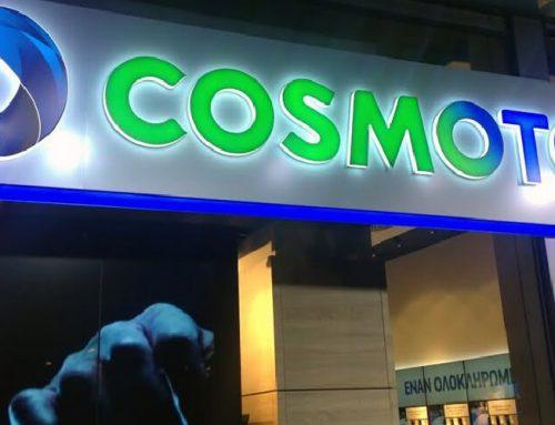 Η Cosmote εύχεται καλή επιτυχία στους μαθητές που έδωσαν πανελλαδικές