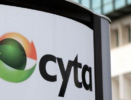 Φοιτητικό 2Play με 17 ευρώ/μήνα από τη Cyta