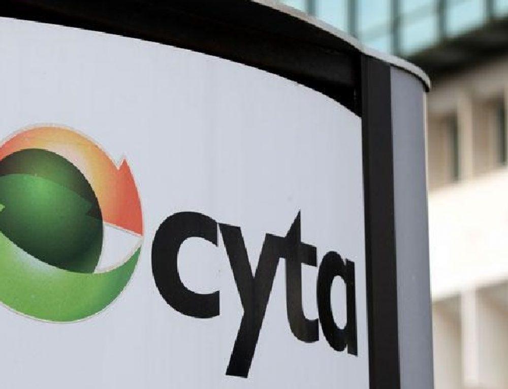 Cyta Ελλάδος: Δίπλα στους πληγέντες  Μάνδρας και Νέας Περάμου
