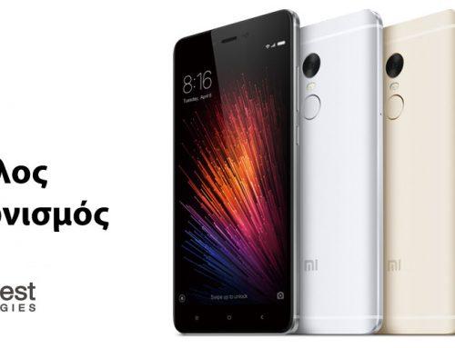 Κερδίστε το νέο Xiaomi Redmi Note 4!
