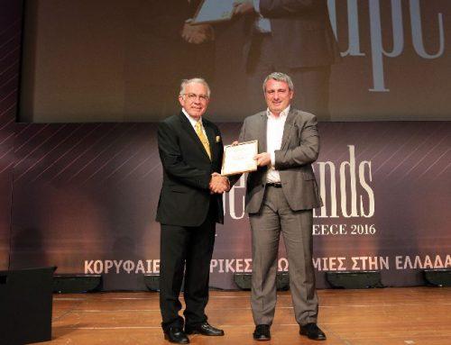 Η Κωτσόβολος διακρίθηκε στα βραβεία Superbrands 2016