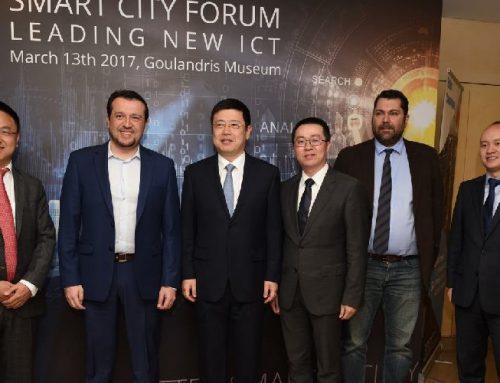 """Δυναμική παρουσία Huawei στο """"Smart City"""" Forum"""