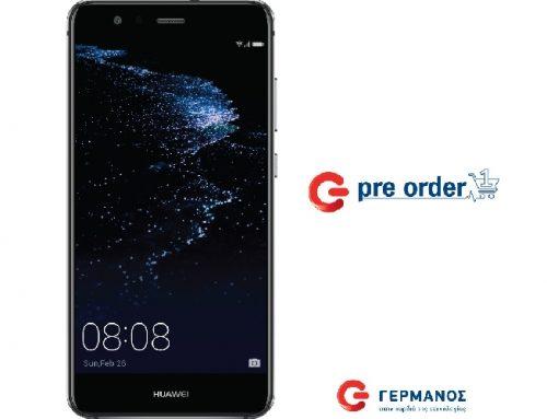 «Γερμανός»: Δώρα για τις προ-παραγγελίες του Huawei P10