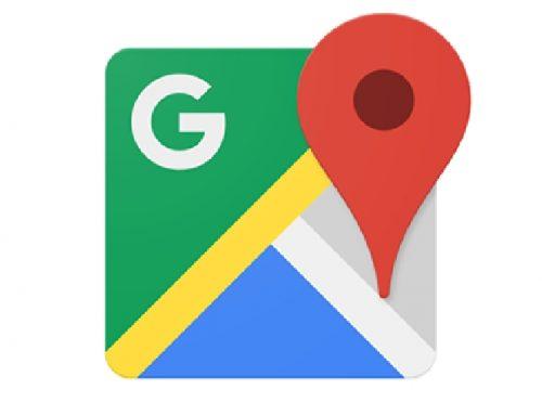 Μοιραστείτε τα ταξίδια σας μέσα από το Google Maps
