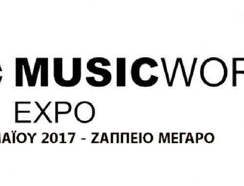 Ξεκίνησαν οι προετοιμασίες για το Music World Expo 2017