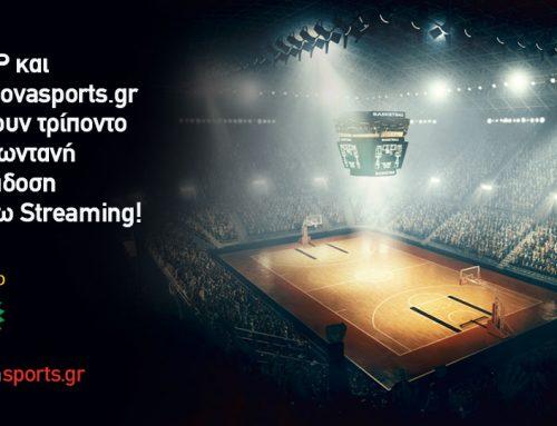 BP και Novasports.gr live μέσω Streaming