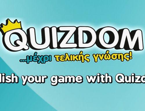 Κάνε την ιδέα σου επιτυχία με το Quizdom