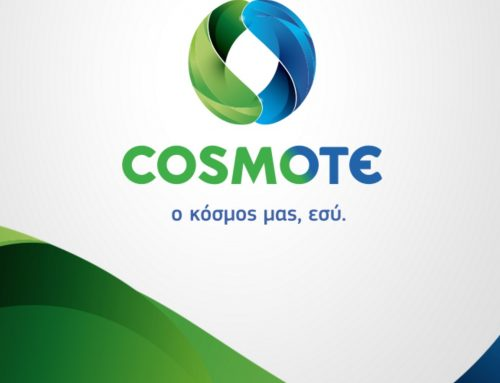 COSMOTE: Κορυφαίο brand στα Superbrands 2016