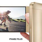 To Lenovo Phab 2 Pro έρχεται στον Γερμανό