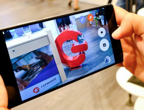 Η εμπειρία του Augmented Reality στον Γερμανό