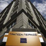 Νέα πρωτοποριακή διαδικτυακή πύλη από την Τράπεζα Πειραιώς