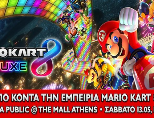 Mario Kart 8 Deluxe: Ελάτε στα Public και παίξτε με την ψυχή σας