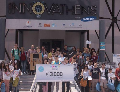 Samsung: Oλοκληρώθηκε ο δεύτερος διαγωνισμός Coding στα σχολεία