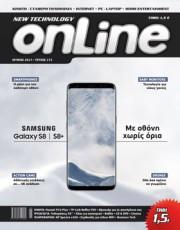 OnLine_173