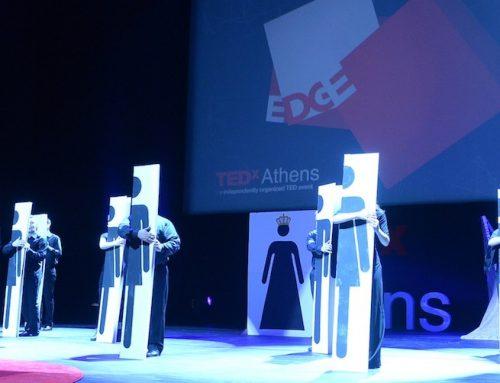 Καινοτομία και επαναπροσδιορισμός ορίων στο TEDxAthens 2017