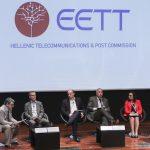 Έναρξη 9ο Διεθνούς Συνεδρίου της ΕΕΤΤ