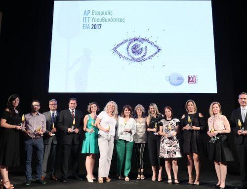 Όμιλος ΟΤΕ: 5 βραβεία στα Αριστεία Εταιρικής Υπευθυνότητας του ΣΔΕ
