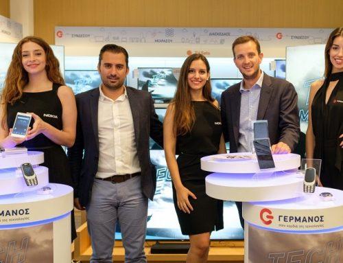 Στον Γερμανό τα νέα 4G Smartphones της NOKIA