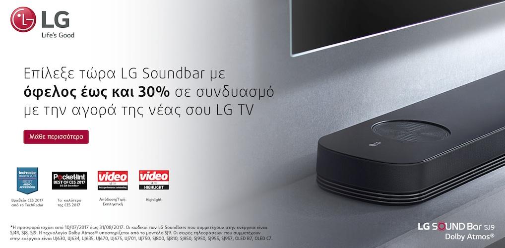Έως και 30% όφελος στα LG Sound bars με τη αγορά μιας LG τηλεόρασης –  techpress.gr c98153ae033