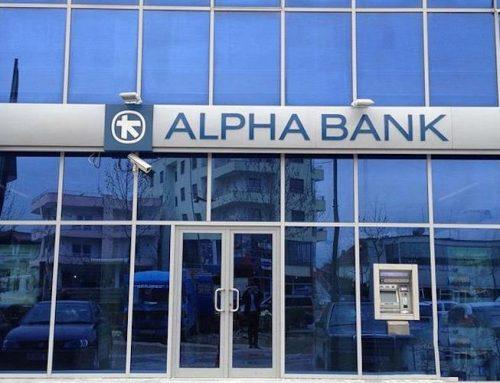 """Alpha Bank: ∆ιαγωνισμός Ψηφιακής Καινοτομίας """"Fintech Challenge '17"""""""