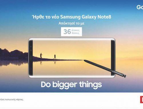 Ήρθε το νέο Samsung Galaxy Note8 στον Κωτσόβολο