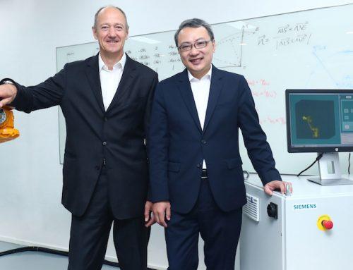 H Siemens καινοτομεί για μία ψηφιακή Κίνα