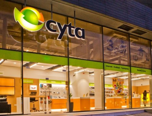 Προχωρά η πώληση της Cyta Eλλάδος