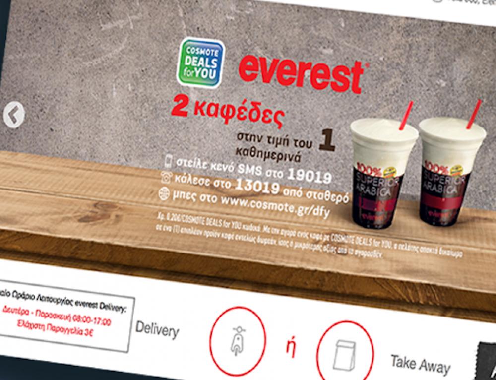 Τα everest επιλέγουν WarplyPay για τις ηλεκτρονικές αγορές