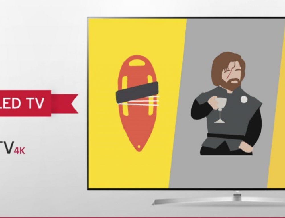 Η LG γιορτάζει και χαρίζει μια LG OLED TV 55 ιντσών