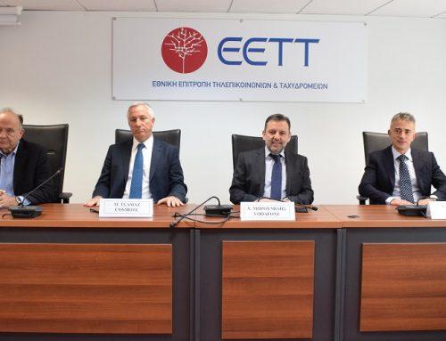 Η ΕΕΤΤ στο  Προεδρείο του Σώματος Ευρωπαίων Ρυθμιστών για τις Ηλεκτρονικές Επικοινωνίες