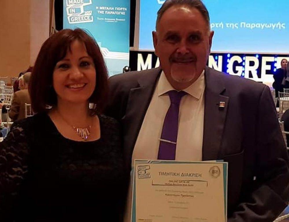 Τιμητική Διάκριση για το WESEA της OnLine Data στα βραβεία MADE  IN GREECE