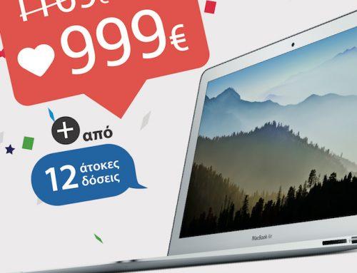 iSquare: Έκπτωση 100€ σε όλους τους υπολογιστές Mac και 24 άτοκες δόσεις